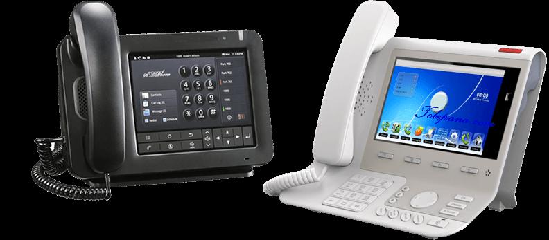 Telefonos centrales pbx voip servicio t cnico instalacion for Mercadona telefono oficinas centrales
